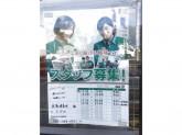 セブン-イレブン 倉敷連島町店