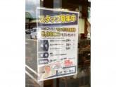 寿司 海都 西大寺店