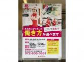 ほっかほっか亭 南茨木駅前店