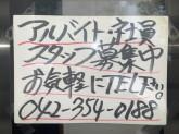 LA LUCE da Matsuzaki(ラ・ルーチェ)