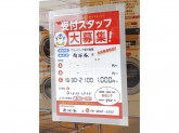 ペンギンショップ 南桜塚店 コインランドリー併設店