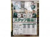 セブン-イレブン 川崎宿河原店