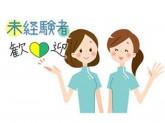 ワタキューセイモア東京支店//東京医科大学病院(仕事ID:90450)