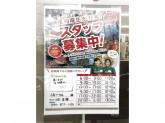 セブン-イレブン 川崎下作延店