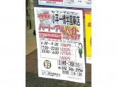 セブン-イレブン 小平一橋学園東店