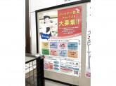 東急ストア モレラ東戸塚店