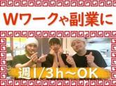 町田商店  練馬土支田店_09[030]