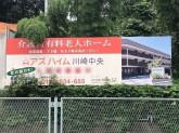 アズハイム川崎中央