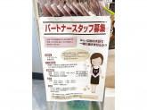 はん・印刷のOTANI イオンモール香椎浜店