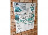 セブン-イレブン 神田駅西口通り店