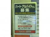 チケットスーパー 阪急梅田駅前店