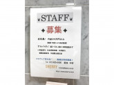SHERRY(シェリー) 茨木店
