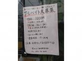 九州炉ばたダイニング笑かしや 知立駅前本店