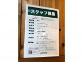 LOFTMAN COOP UMEDA(ロフトマン コープ 梅田)