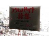 ファミリーマート伊勢船江二丁目店