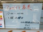 セブン-イレブン 横浜鶴ヶ峰本町1丁目店