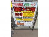 セブン-イレブン 倉敷児島柳田町店