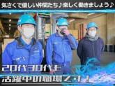 株式会社LNJ札幌 大谷地営業所(中央区)
