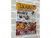 パン工場(ブレッドファクトリー) イオン横浜新吉田店