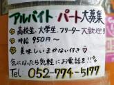 瑠嗣亜(ルシア)
