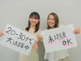 株式会社日本パーソナルビジネス 千歳市エリア(量販店・携帯販売)K2