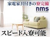 日本マニュファクチャリングサービス株式会社01/iwa210703