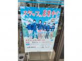 ファミリーマート加賀南郷町店