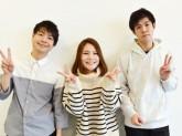 株式会社日本パーソナルビジネス 鶴見駅エリア(量販店スタッフ)