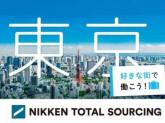 日研トータルソーシング株式会社 本社(お仕事No.5A587-横浜)