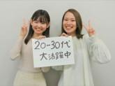 株式会社日本パーソナルビジネス 三鷹市エリア(携帯販売)