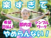 日本マニュファクチャリングサービス株式会社01/kans210707