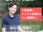 株式会社aun_1443