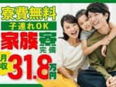 株式会社ニッコー 検査(No.105-3)-5