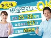 株式会社ニッコー 組付け(No.179-1)-4