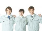 株式会社日本ワークプレイス東海(480)