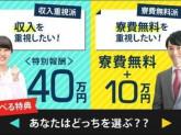 株式会社ニッコー 塗装(No.2-5)