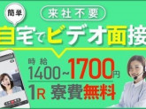 株式会社ニッコー 検査(No.2-1)-6