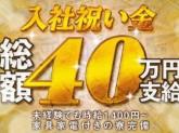 株式会社ニッコー 組付け(No.2-4)-4