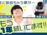 株式会社ニッコー 組立(No.18-3)-6