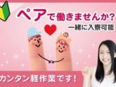 株式会社ニッコー 検査(No.4-1)-1
