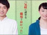 株式会社ニッコー 検査(No.4-3)-1