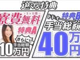 株式会社ニッコー 検査(No.18-2)-6