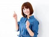 株式会社日本ワークプレイス東海(514)