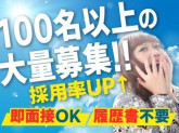 日本マニュファクチャリングサービス株式会社73/mono-kyu
