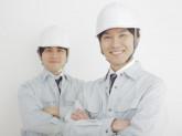 株式会社イカイ(26-1230) 三島二日町駅勤務入寮可-33