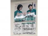 セブン-イレブン金沢八日市5丁目店