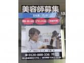 ヘアーサロンシーズ 小田店