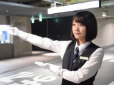 タイムズサービス株式会社 渋谷ストリーム駐車場