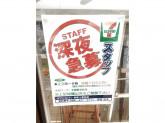 セブン-イレブン 倉敷上富井店
