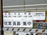 セブン-イレブン 葛城南花内店